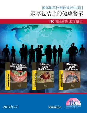 ITC_CN_CrossCountry_Labels_CHINESE_Mar_2012_2.original.jpg