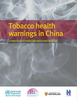 ITC CN Health Warnings in China.jpg