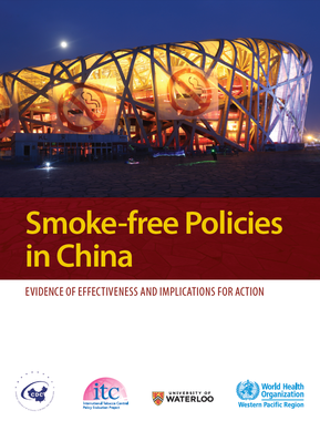 Smoke-FreeChina-ENG-Oct2015.png