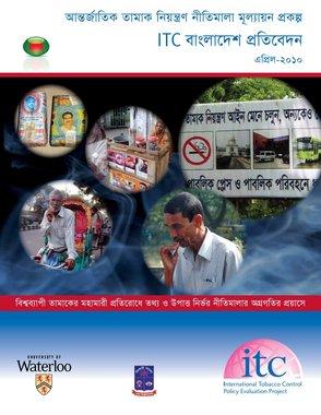 bengali report 2010.jpg