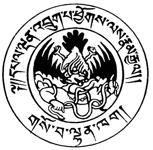 Bhutan Instiution2resize